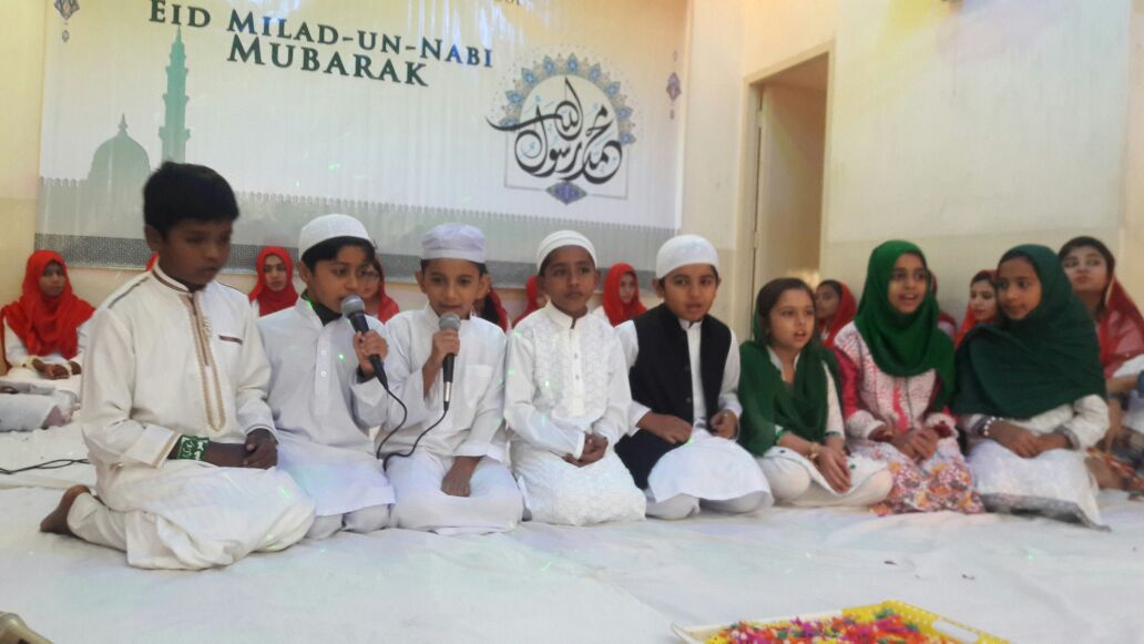 essay on celebration of eid milad-un-nabi at our school Celebrating eid-e-milad-un-nabi (salallaho alaihi wasallam) by imam jalaluddin al-suyuti (radi allahu anhu) allah in the name of, most beneficent, most merciful.